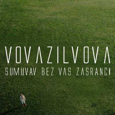 VovaZiLvova – Сумував без вас засранці