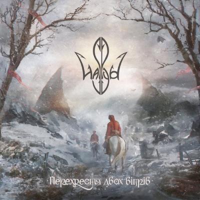 HASPYD – Перехрестя Двох Вітрів