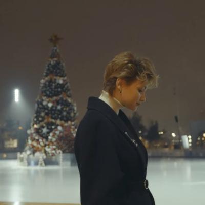 KRUTЬ – Забери мене до себе на Різдво
