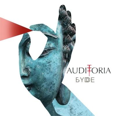 AUDITORIA – Буде