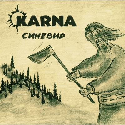 KARNA – Синевир