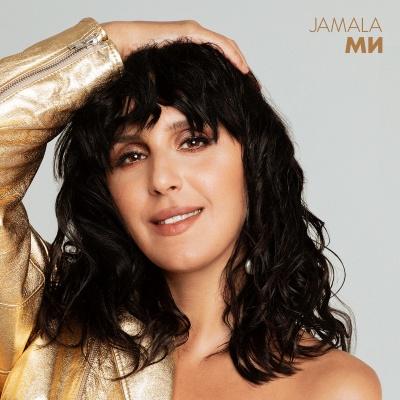 Jamala – Ми