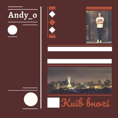 Andy_o – Київ вночі