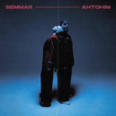 SEMMAR – Антонім