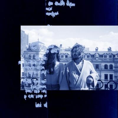 Саша Чемеров – Кохання До Смерті