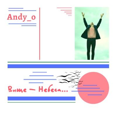 Andy_o – Вище - небеса
