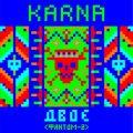 KARNA – Двоє
