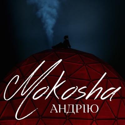 Mokosha – Андрію