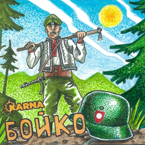 KARNA – Бойко