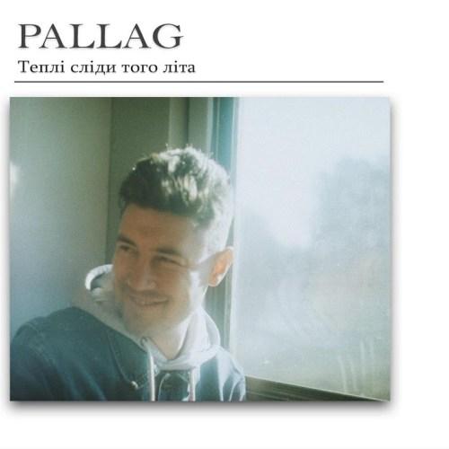 PALLAG – Теплі сліди того літа