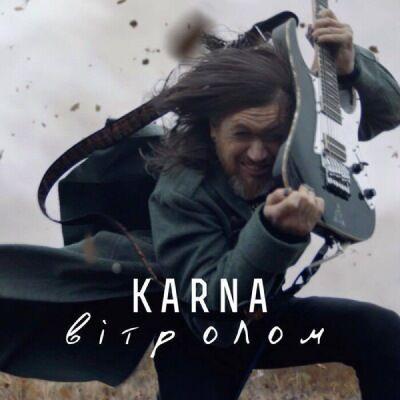 KARNA – Вітролом