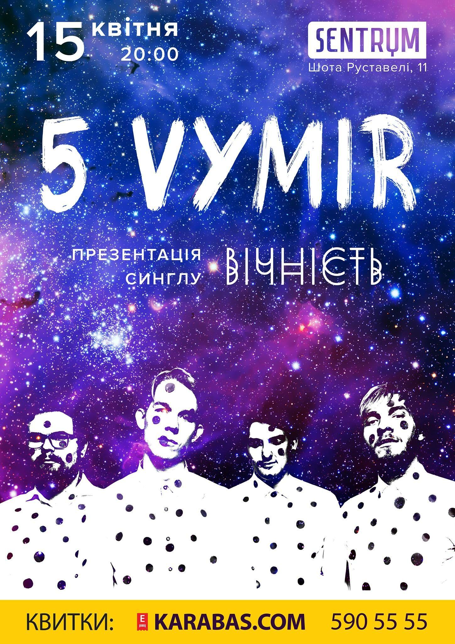 5 Vymir