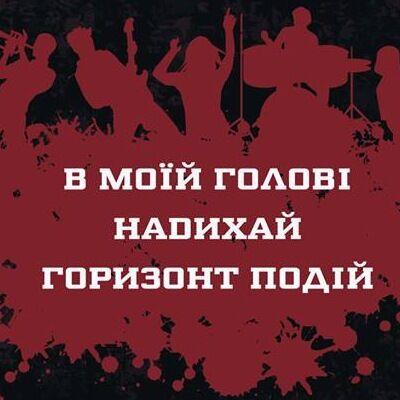 Старт батл-сезону №7