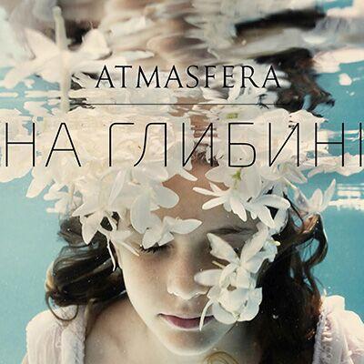 Atmasfera – На глибині