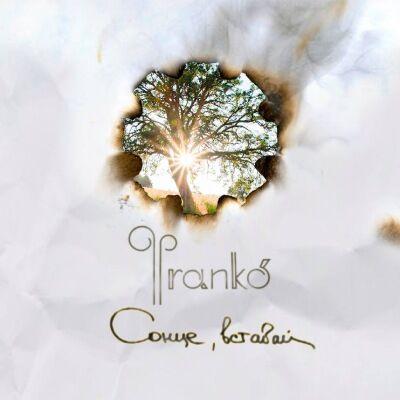 Фranko – Сонце, вставай