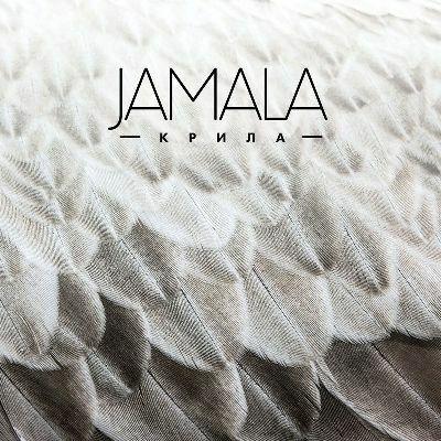 Jamala – Крила