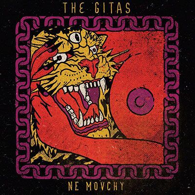 The Gitas – Не мовчи