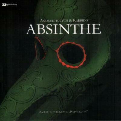 Андрухович & Karbido - Absinthe