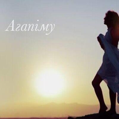 Illaria - Агапіму