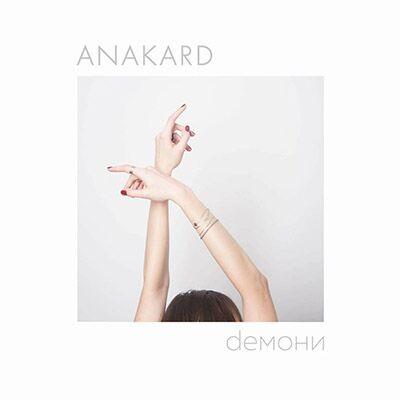 Anakard – Демони