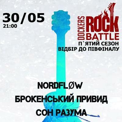 Dockers Rock Battle