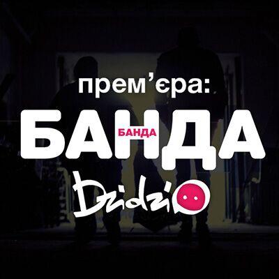Dzidzio – Банда-Банда