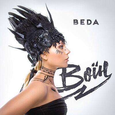 BEDA – Воїн