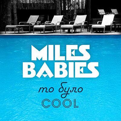 Miles Babies – То Було Cool