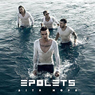 Epolets – Діти моря