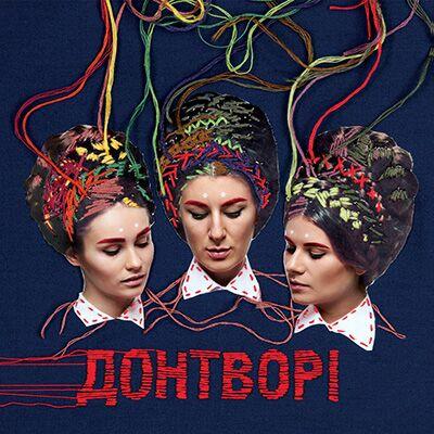 Panivalkova – Донтворі