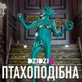 Dzidzio – Птахоподібна