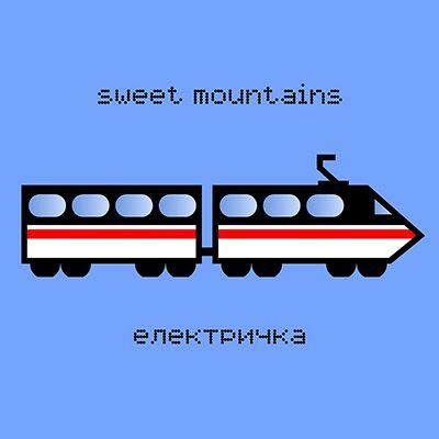 Sweet Mountains – Електричка