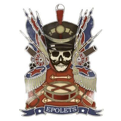 Epolets - Дебютний альбом