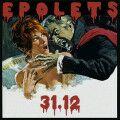Новий Рік з Epolets