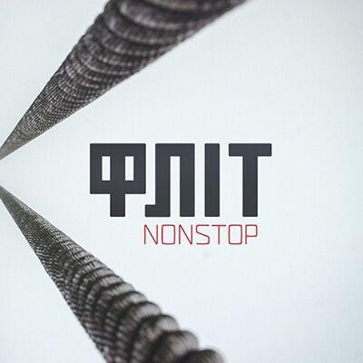 Фліт – NonStop