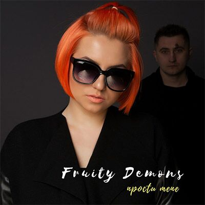 Fruity Demons – Прости мене