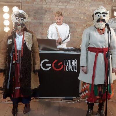 GG ГуляйГород – Щедрівка