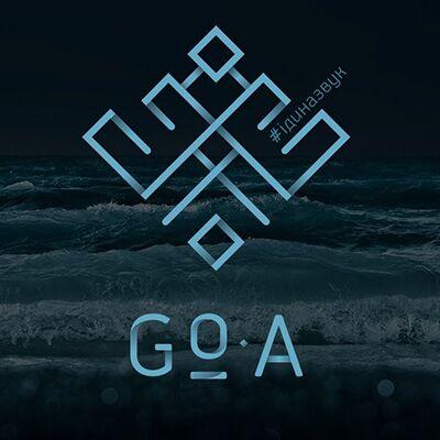 Go-A – Іди на звук