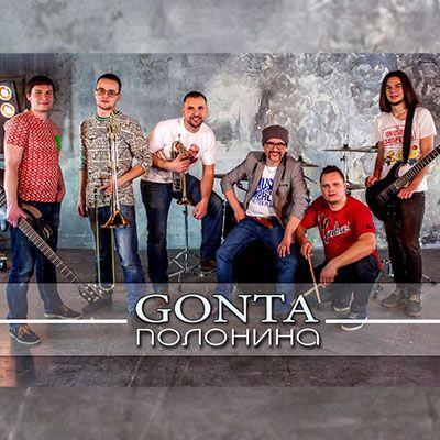 Gonta – Полонина