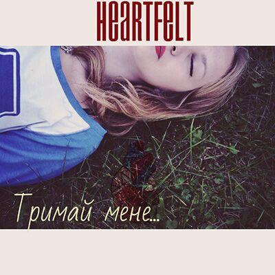 Heartfelt – Тримай мене