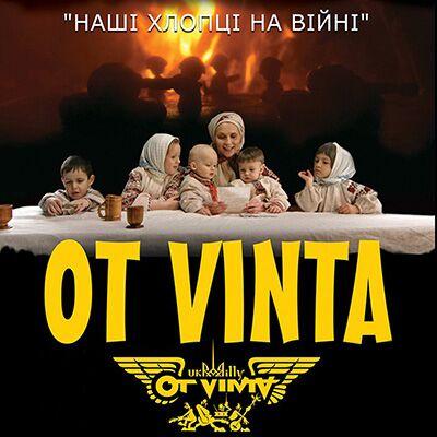 Ot Vinta – Наші хлопці на війні
