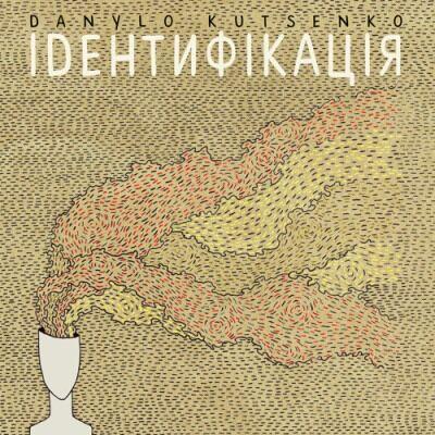 Danylo Kutsenko – Ідентифікація