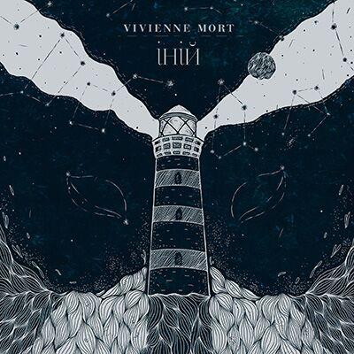Vivienne Mort – Іній