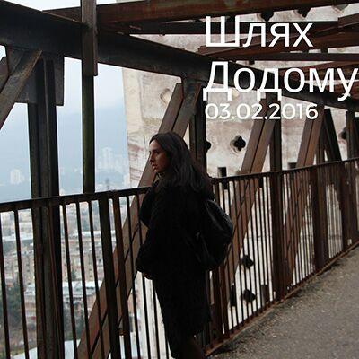 Jamala – Шлях додому (Кліп)