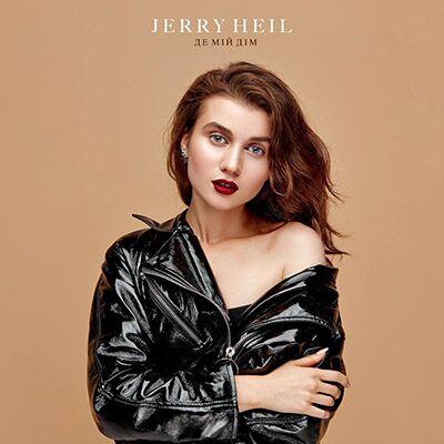 Jerry Heil – Де мій дім