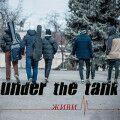 Under the Tank – Живи