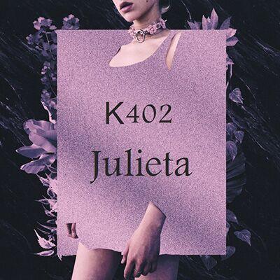 К402 – Julieta