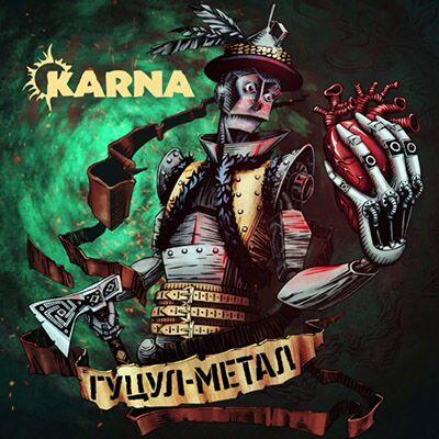 Karna – Гуцул-метал