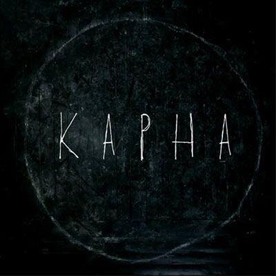 Karna – Party на Прикарпатті