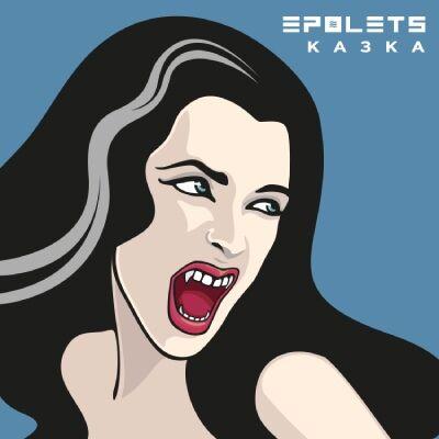 Epolets – Казка